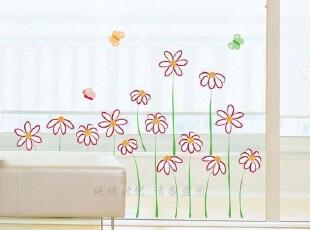 韩国进口*水彩菊花*清新田园自粘墙贴客厅卧室背景墙贴玻璃贴纸,墙贴/开关贴,