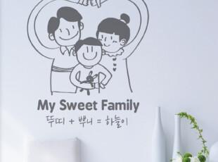『韩国进口墙贴』B634 My sweet home 爱心之家PVC贴纸装饰贴,墙贴/开关贴,