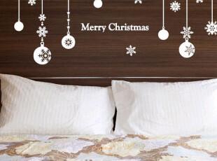 HYUNDAE环保自粘雪花墙贴 新年圣诞节橱窗装饰窗贴 卧室贴纸贴画,墙贴/开关贴,