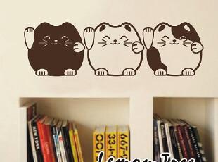【柠檬树】客厅房门卧室玻璃墙可移除墙贴纸招财猫3个/套 [DJ428],墙贴/开关贴,