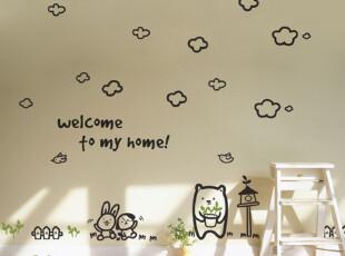 创意 儿童 树花 纸贴 客厅 卧室 背景 墙贴纸 墙贴  快乐家园,墙贴/开关贴,