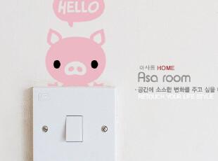 【Asa room】韩国进口壁贴 粉色卡通小猪儿童墙贴客厅墙纸 a508-6,墙贴/开关贴,