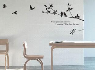 【Asa room】韩国进口代购壁贴田园小鸟树枝创意客厅墙纸墙贴a333,墙贴/开关贴,