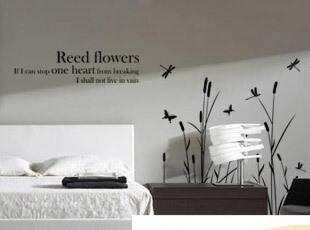 墙贴芦苇花客厅卧室电视背景沙发家居门贴 玄关墙体装饰贴纸,墙贴/开关贴,