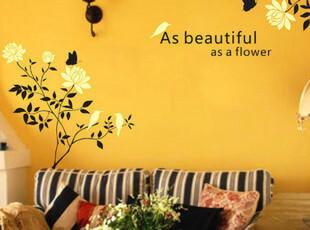 中式田园 墙贴 电视背景 壁画 装饰贴纸 客厅 中国风[富贵吉祥],墙贴/开关贴,
