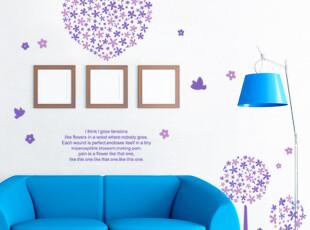 【暑期大促】可移除墙贴纸 客厅卧室沙发电视墙墙贴[星空树]包邮,墙贴/开关贴,