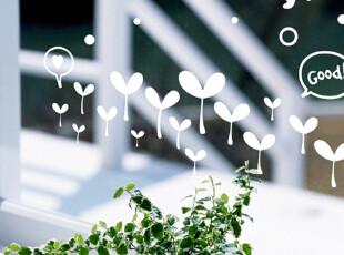 创意 儿童 树花 纸贴 客厅 卧室 背景 墙贴纸 墙贴  浇花小草,墙贴/开关贴,