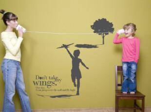 一代罗曼墙贴a188儿童房 卧室 客厅背景 放飞梦想,墙贴/开关贴,