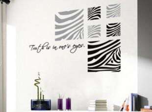 书房 电视背景 沙发墙 办公室 艺术画 贴纸 墙贴《斑马纹》,墙贴/开关贴,