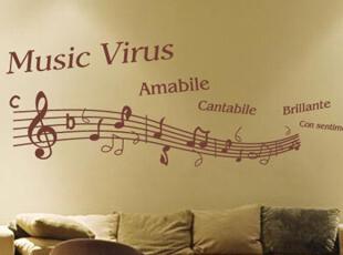 欧式墙贴韩国墙贴沙发背景墙贴音乐元素◆跳动的音符◆五线谱◆,墙贴/开关贴,