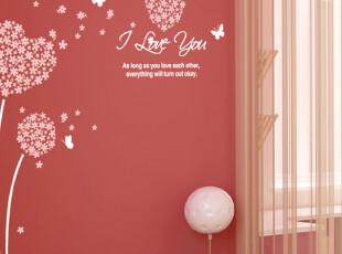 创意墙贴 客厅 电视 沙发背景 卧室墙贴温馨浪漫  爱情花,墙贴/开关贴,