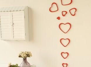 浪漫满屋 爱心立体墙贴 浮雕壁贴 新婚墙饰必备,墙贴/开关贴,