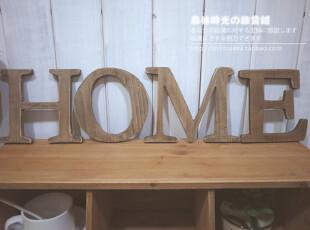 ZAKKA复古木制字母装饰贴墙贴拍摄道具(N-Z&),墙贴/开关贴,