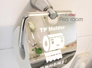 【Asa room】韩国进口代购壁贴 DIY卫生间儿童墙贴墙纸白色a518-w,墙贴/开关贴,