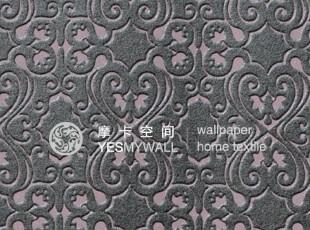 摩卡空间 法国墙纸壁纸 亚黑色立体花纹 咖啡色镜面底纹 超赞质感,壁纸/墙纸,