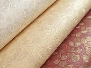 韩国进口纯纸大卷墙纸16.5平  凹凸仿砂岩 客厅卧室书房满铺壁纸,壁纸/墙纸,