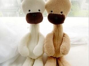 情侣毛绒玩具羊驼公仔情人节生日礼物女生婚庆娃娃儿童玩偶,婚庆,