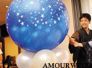 婚房布置 结婚气球 90cm进口印花气球 星星款 球 飘空 派对QU-G29,婚庆,