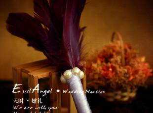 紫羽蒄/羽毛婚礼签名笔/结婚签字笔/金色、银色签名笔,婚庆,
