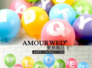 婚房布置 结婚气球 WELCOME 韩国进口字母 生日派对气球 QU-G12,婚庆,