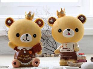 居家日用婚庆创意礼品 树指娃娃摆件储物罐储钱罐皇冠小熊存钱罐,婚庆,