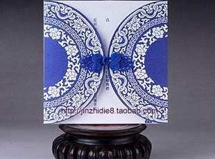 结婚蓝色请柬对折婚庆用品中式个性喜帖青花瓷喜贴请贴中国扣请帖,婚庆,