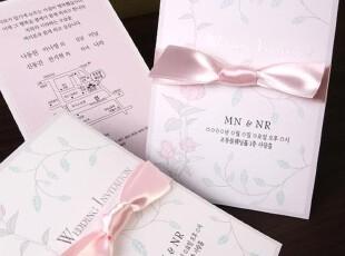 【依米娜喜帖】韩版时尚请帖喜贴定制创意婚庆用品批发婚卡CH7013,婚庆,