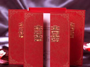 中式喜字请帖红色结婚请柬请贴喜贴婚礼用品烫金喜帖定做CW0030,婚庆,