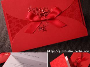 创意喜帖结婚请柬韩国婚庆邀请函请贴浪漫个性中式红色喜贴CW1049,婚庆,
