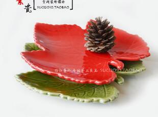 包邮特价欧式田园家陶瓷水果盘摆件糖果盘红绿双色 结婚生日礼物,婚庆,