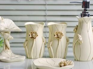 特价 树脂卫浴五件套(静荷)新款白荷花浴室5件套 新居结婚送礼,婚庆,