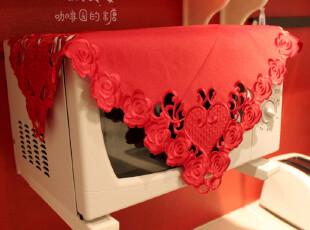 结婚季*红色镂空 布艺微波炉罩 微波炉套 微波炉防尘,婚庆,