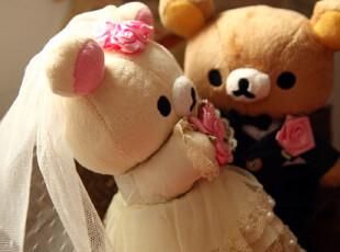 日本 Rilakkuma轻松熊 婚纱熊 婚庆娃娃 车头公仔 结婚礼物情侣,婚庆,
