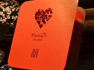 喜的良品请柬 创意2012请帖定制 结婚喜帖韩式婚礼请柬请帖02,婚庆,