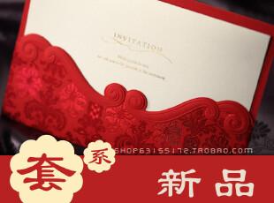 CW1050唯思美结婚请帖个性定制韩式欧式创意请柬喜帖请贴2012新款,婚庆,