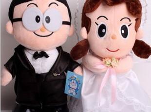 特价正版叮当大雄和静香婚纱公仔 静宜车头婚庆礼物 压床娃娃玩具,婚庆,