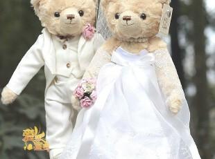 结婚礼物品~新婚压床布娃娃公仔婚纱熊婚庆毛绒玩具泰迪熊对熊,婚庆,
