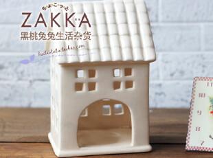 zakka杂货 浪漫满屋 陶瓷洁白烟囱小房子 烛台 婚庆布置拍摄道具,婚庆,