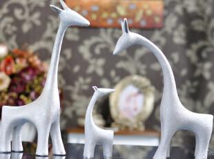 创意婚庆礼物高档磨砂电镀摆件家居装饰品新房婚房一家三口鹿,婚庆,