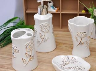 创意浴室用品套件陶瓷卫浴四件套新婚庆卫浴套装欧款宫廷式,婚庆,