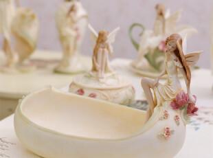 花仙子唯美系列 卡尔纳天使 水果盘 收纳盒 浴室摆件 结婚礼品,婚庆,