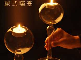 mxmade纯手工制作欧式透明玻璃烛台婚庆道具浪漫温馨餐桌烛台,婚庆,