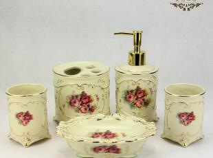 热卖欧式陶瓷卫浴五件套装 牙刷架浴室用品套件 结婚送礼2032小杯,婚庆,