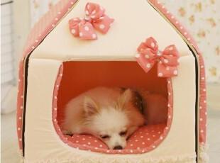 韩国正品代购包邮 韩版时尚宠物狗狗蝴蝶结可拆卸携带窝 房子 2色,宠物用品,
