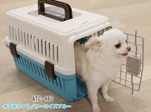 热销 日本爱丽思IRIS 优质小号便携宠物航空箱ATC-460 环保无毒,宠物用品,