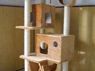 新颖猫爬架-405款猫爬架猫爬架特价 猫树 猫抓板猫窝【颜色可选】,宠物用品,