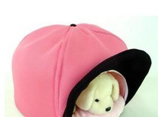韩国正品代购包邮 可爱时尚宠物帽子形状舒适柔软狗窝 4色,宠物用品,