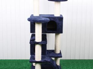 六维宠物用品 剑麻绳五层多处玩耍猫爬架 猫咪家具 猫抓柱猫树,宠物用品,