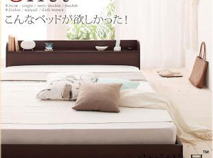 宜家逸居  床 单人床 双人床 日式床 韩式床 板式床 儿童床 YG702,床,