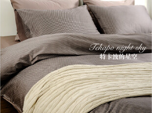 特价包邮 纯棉四件套 家纺 复古纯色全棉贡缎 长绒棉印花床上用品,床品,